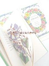 楽しい古本☆ 愛のあるガーデナーの為の植物帳 ボタニカル イラスト 図鑑  植物画