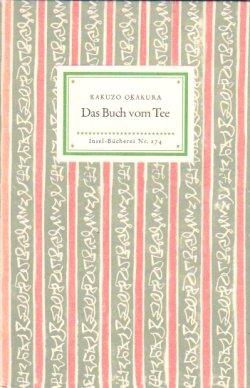 画像1: アンティーク インゼル文庫☆ 岡倉天心(岡倉覚三)茶の本  1954年