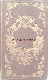 アンティーク洋書 美しいフランスの古書 カトリック関係
