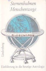楽しい古本★ 星占い 占星術 ガイド  天球儀イラストの素敵な古書