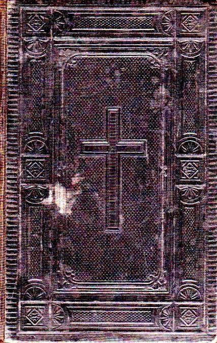 アンティーク☆ 十字架 聖杯柄 ルター訳 旧約•新約聖書 バイブル 大きな聖書 カット面 マーブル