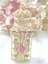 フランスアンティーク  乙女な香水瓶