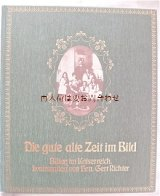 再入荷☆挿絵 写真 多々 ドイツ帝国の様子の本☆