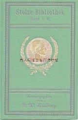 アンティーク洋書★ 発明家の文書集  Wilhelm Stolz