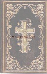 美術品級★ 160年前の賛美歌集 ベルベット生地 福音派