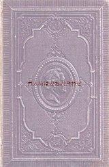 アンティーク洋書★ ゲーテ全集より 戯曲 歌劇 悲劇ect  (第6巻)