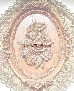 画像1: アンティーク お花の壁飾り 楕円