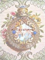 アンティーク フランスの古い 香水瓶 青 ゴールド