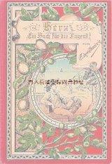 アンティーク洋書★ イタリアの小説 ドイツ語訳版 1904年