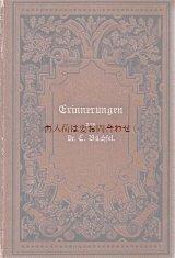 アンティーク洋書★ 立体的な模様の美しい古書 プロテスタント 教職者による本