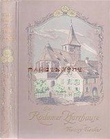 アンティーク洋書★ 表紙の素敵な古書 牧師館柄 1920 頃