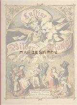 楽しい古本★1870年代のアートなご本の複製版 全カラー 24図版