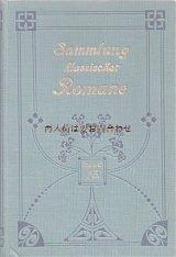 アンティーク洋書★ クローバーの表紙の古書 小説 Handel und Wandel