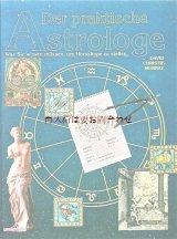 楽しい古本洋書☆ 実用 占星術