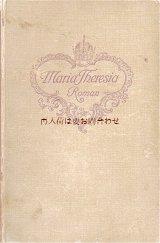 アンティーク洋書★ 歴史小説 王冠柄の古書 マリア•テレジア