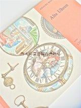 楽しい古本★ アンティーク時計の本  1583年〜1913年頃の品々  時計 計術