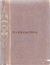 アンティーク洋書★   AURORA 170年以上前のオランダの古書 銅版画の素敵な古書