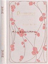 アンティーク洋書☆ 薔薇柄の詩集  Dornblüten  1903年