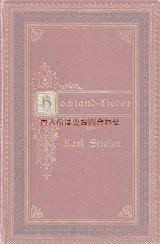 アンティーク洋書☆ Hochlandlieder  素敵な型押し模様の詩の本 1880年