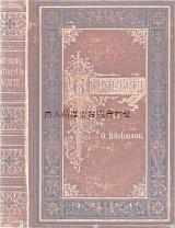 アンティーク洋書☆ ドイツ国民の為の格言集 引用文 言葉の本