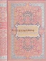 アンティーク洋書★ 豪華装丁 イラストページも素敵な アンソロジー 詩選集
