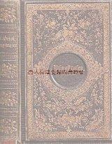 アンティーク洋書★ 三方金 金彩 薔薇模様の豪華な古書 神学関係