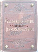 アンティーク洋書☆ 欧州 伝統の学生歌 鋲付きの格好良い古書