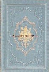 アンティーク洋書☆ 立体的な模様の美しい古書 ガイベル ギリシャ•ローマ 歌の本
