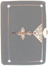 アンティーク★ 薔薇の留め具 ベルベット表装の賛美歌集 プロテスタント 1899年