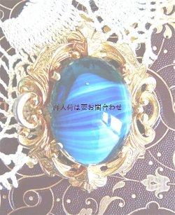 画像1: 英国 ブロカント〜アンティーク 〜1950年頃 青いガラスのブローチ