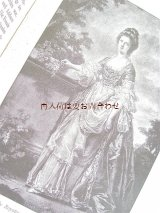 アンティーク洋書★  MODE 服飾 18世紀のファッションについての古書 文化   1920年代