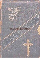 アンティーク洋書★  賛美歌集 プロテスタント 1904年 エンボス 十字架