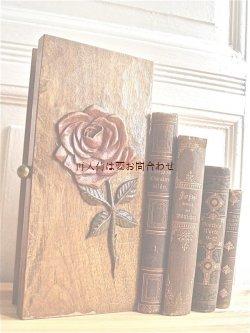 画像1: ☆保証付き送料込み☆アンティーク  古道具  木彫り薔薇 真鍮のつまみ付 ヨーロッパの素敵な木箱