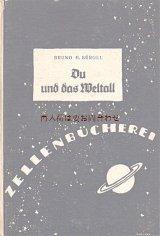 アンティーク洋書★ 天文 宇宙 科学ライターの本 土星柄表紙の古書
