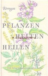 楽しい古本★  ボタニカル アート 植物 ハーブ ヒーリング植物 図鑑