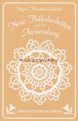 楽しい古本★ 1920年代の手芸本 かぎ針編み リプリント ドイリー模様素敵な本