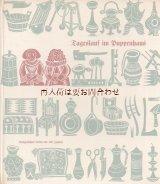 楽しい古本★ 古いドールハウスの本 過去300年間の暮らし 歴史 文化 古道具