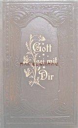 アンティーク洋書☆  箱入り 聖杯柄の讃美歌集 エンボス  プロテスタント 1905年