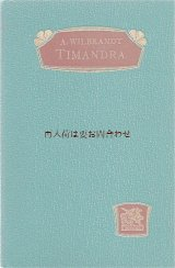 アンティーク洋書★ トルコ石のような色の古書 ティーマンドラー 戯曲 悲劇