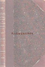 アンティーク洋書★ 音楽 チュートリアル 楽器 ボーカル 楽譜の素敵な古書 1879年