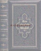 アンティーク洋書☆ 立体的な模様の美しい讃美歌集 表裏背表紙型押し 聖杯柄の古書