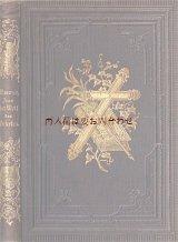 アンティーク洋書★ 十字架表紙 天使 薔薇柄背表紙の古書 お祈りの本