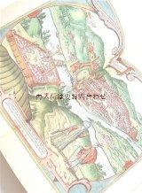 楽しい古本☆ ヨーロッパ 24都市 古い街の本 地図 復刻版 カラー図版