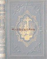 アンティーク洋書★ 深い立体模様の美しい古書 ニコラウス•レーナウ 詩集 1875年