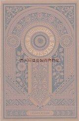 アンティーク洋書★ 大きめ書籍 動物界についての本 昆虫 生物