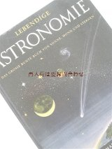 楽しい古本★ ビンテージ レトロな宇宙の本 イラスト ポスター 星図付き