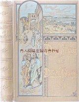 アンティーク洋書 エンボス 背表紙 ナザレのイエスの生涯 イラスト有