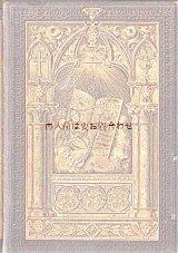 アンティーク洋書☆豪華金彩 神秘的な絵柄の 宗教 詩集  プロビデンスの目 神学者の本