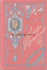 アンティーク洋書★  忘れな草の小さな古書 カラー 季節のイラストページ有り メモリアルブック