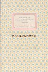 インゼル文庫☆ 希少  HEY&SPECKTER 子供の為の50の寓話集  イラスト 多数
